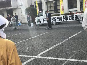 heiwadenki_08_20190820 (火) 1322_IMG_4365